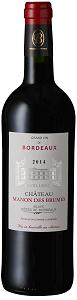 Bouteille vin rouge, Manon des Brumes Excellence 2014 - ®Anne LANTA